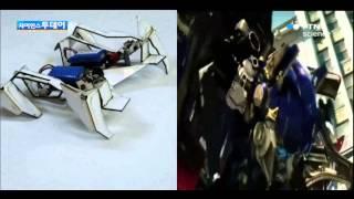 종이 트랜스포머?…변신해 걷는 로봇 / YTN 사이언스