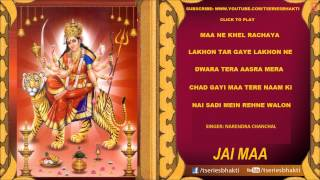 Jai Maa..Mata Ki Bhetein By Narendra Chachal I Full Audio Song Juke Box