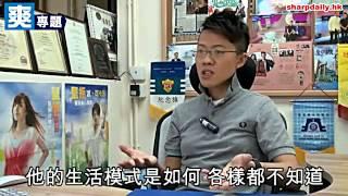 宏智國際全女班私家偵探社文顯楠小姐接受 蘋果動新聞 訪問