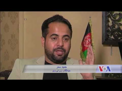 ZAN TV channel for women prepares to go on air in Afghanistan