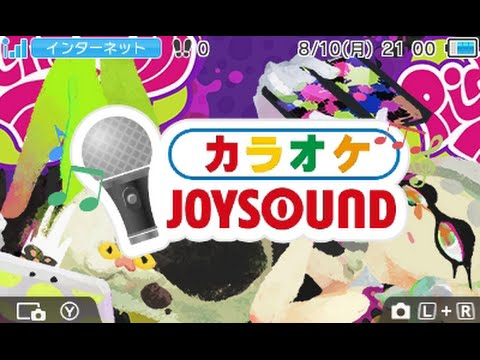 [eShop JP] Karaoke JOYSOUND - First Look