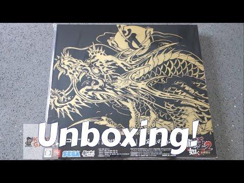 KGM Unboxing: Ryu Ga Gotoku Kiwami 2 Limited Edition R2 Japan! |