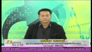 กรภัทร วรเชษฐ์ 21-07-60 On Business Line & Life