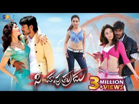 సింహపుత్రుడు ! Dhanush &Tamanna - Full Movie ! SAV Entertainment