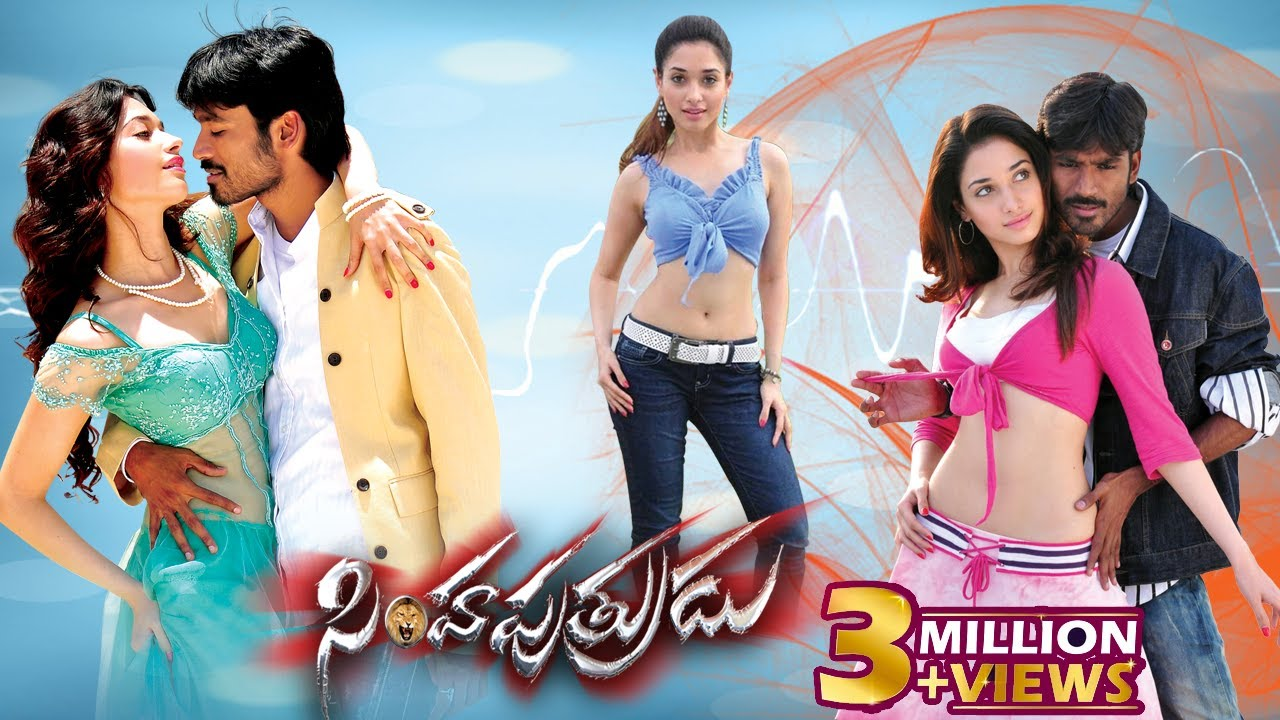 Download సింహపుత్రుడు | Simha Putrudu | Dhanush  &Tamanna - Full Movie ! SAV Entertainment