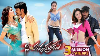 Simha Putrudu ( సింహ పుత్రుడు) || Telugu Full Movie HD || Danush | Tamannaah| Prakashraj