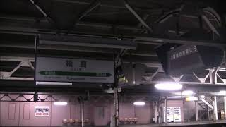 2011年8月撮影 停車時間がなく鳴り終わる前に戸閉.