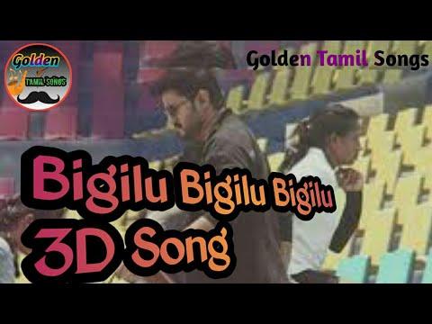 bigilu-bigilu-bigilu-3d-song-#bigil-#bigilubigilubigilu-#3dsongs-#vijay