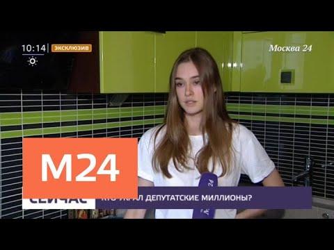 Модель Синтюрева дала эксклюзивное интервью телеканалу Москва 24 - Москва 24
