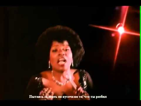 Gloria Gaynor - I Will Survive   Глория Гейнор - Я буду жить! (клип + перевод в стихах)