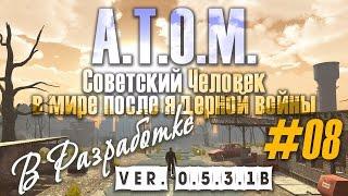 Смотрим новую версию «0.5.3.1b» RPG в разработке,