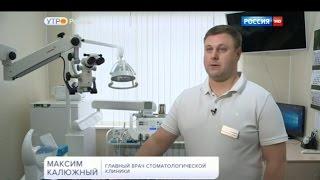 видео 32 Дент в Кузьминках