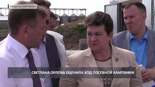 2018 05 17 Губернатор в Гавриловском