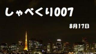 V6・井ノ原の話題でとばっちり!名倉潤が『しゃべくり007』で「○○顔」と...