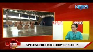 APRUB - SPACE SCIENCE ROADSHOW OF NCERIES (April 1, 2014)