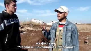 ~ Новости Террористов из ИГИЛ и как они проходят обучение...