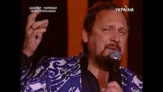Стас Михайлов - Берега мечты (Донецк)