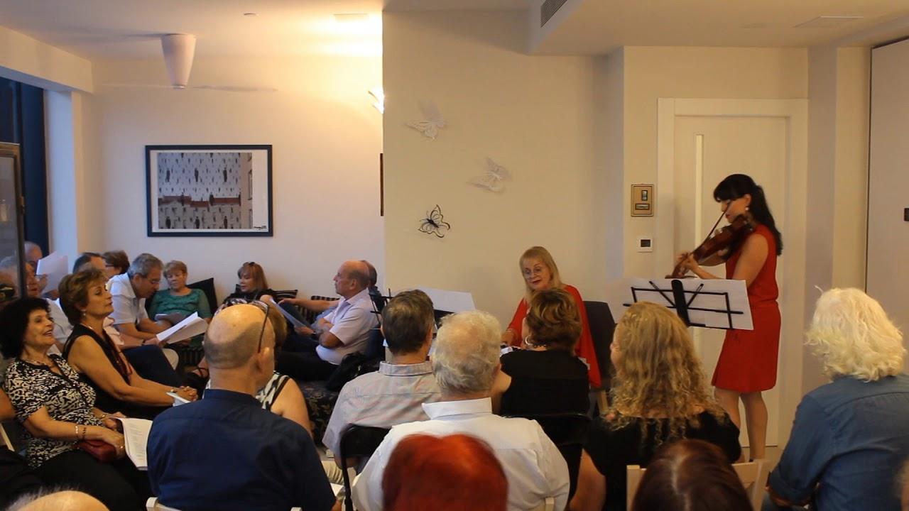 מופע שירה בציבור | כינור ופסנתר| כנרת ופסנתרנית | כרמית הכנרית
