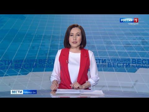 Вести Чăваш ен. Выпуск 10.04.2020
