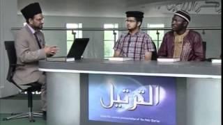Al-Tarteel #37 Learn the correct pronunciation of the Holy Qur'an
