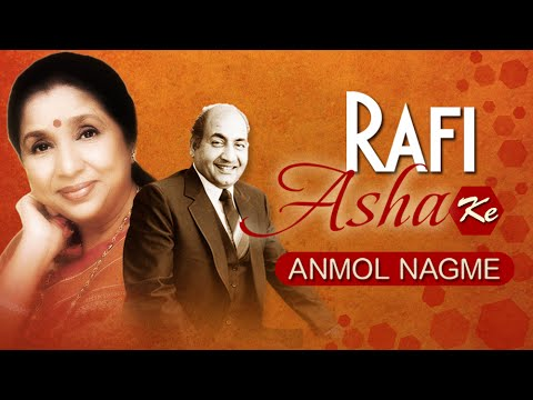 Asha Rafi Duet Songs | Evergreen Romantic Hit...