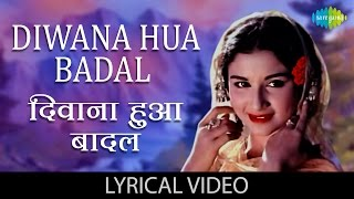 Diwana Hua with lyrics | दीवाना हुआ गाने के बोल |Kashmir ki Kali| Shammi Kapoor, Sharmila Tagore