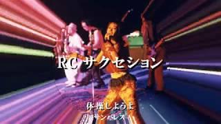 Live at 福岡サンパレス April 2, 1982.