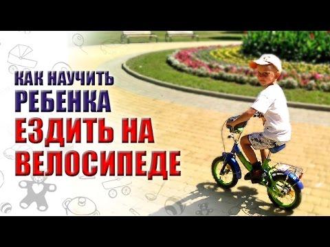 Конечно, самый популярный размер детского велосипеда, это 16