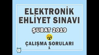 ŞUBAT 2019 ELEKTRONİK Ehliyet Sınav SORULARI ve CEVAPLARI - 1