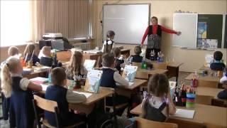 Лучший учитель начальных классов  Урок математики