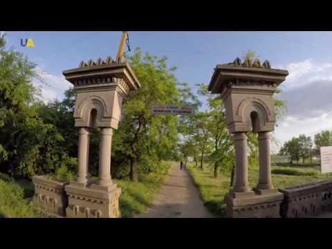 Izmail | Unexplored Ukraine