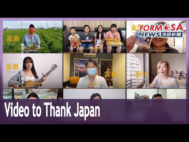 Taiwanese director rallies 100 compatriots to thank Japan in latest project