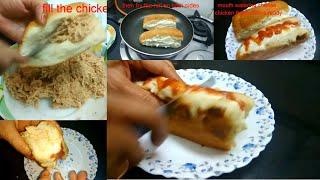 Cheese chicken French roll | homemade recipe | easy chicken recipe | shabana's kitchen