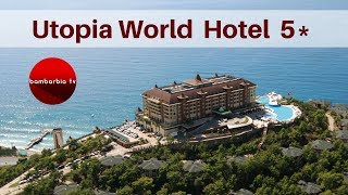 ТУРЦИЯ Честный обзор отелей Utopia World Hotel 5 Алания