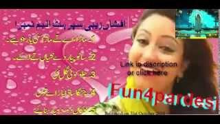 Afshan Zebi Album 1