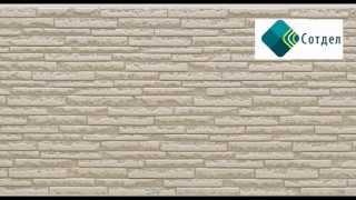 Фасадные панели KMEW с покрытием Серадир-Акрил(Фотокерамика: помимо акриловой краски и керамического покрытия есть еще один дополнительный слой фотоката..., 2014-08-29T18:03:25.000Z)