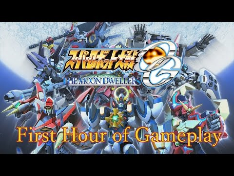 "Super Robot Wars OG: The Moon Dwellers - Walkthrough Part 1: ""First Hour of Gameplay"" [English, HD]"