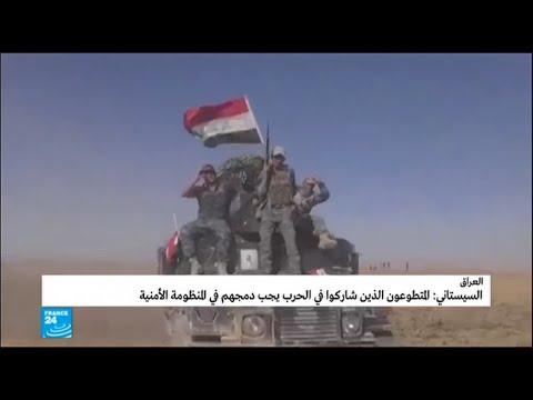 هل يسلم الحشد الشعبي سلاحه إلى القوات العراقية؟  - نشر قبل 49 دقيقة