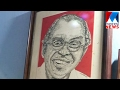 ONV's first death anniversary today  | Manorama News