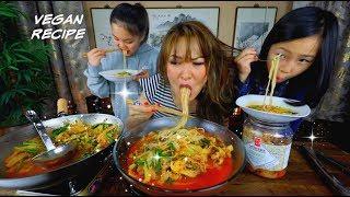 JJAMPPONG aka SPICY SEAFOOD NOODLE SOUP Mukbang & Cookbang (짬뽕)