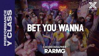 RARMG Performance Y Class   CHOREOGRAPHY VIDEO / BLACKPINK - Bet You Wanna (Feat. Cardi B)