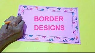 Border design on paper | paper designs for school projecta | Project designs | Border designs