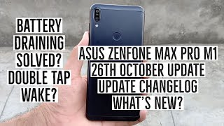 asus zenfone max pro m1 latest update