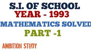 483. SUB INSPECTOR OF SCHOOL PREVIOUS YEAR ARITHMETIC/MATHEMATICS SOLVE(1993) PART -1