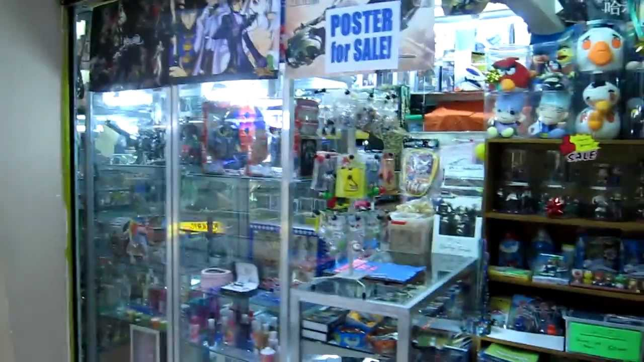 Toy Shops At Greenhills Mall Manilla Youtube