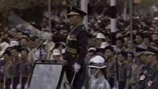 中华民国70年双十节阅兵2