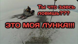 Ты че здесь ловишь Это МОЯ лунка Рыбалка на Рыбинском водохранилище Окунь на балансир и блесну