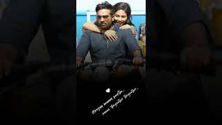 Neeyum Naanum whatsapp status ❤️ | Sindhubaadh Movie | Vijay Sethupathi & Yuvan