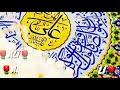 IMAM ALI SHER E KHUDA (13 rajab wiladat of MAULA ALI ) whatsapp status Whatsapp Status Video Download Free