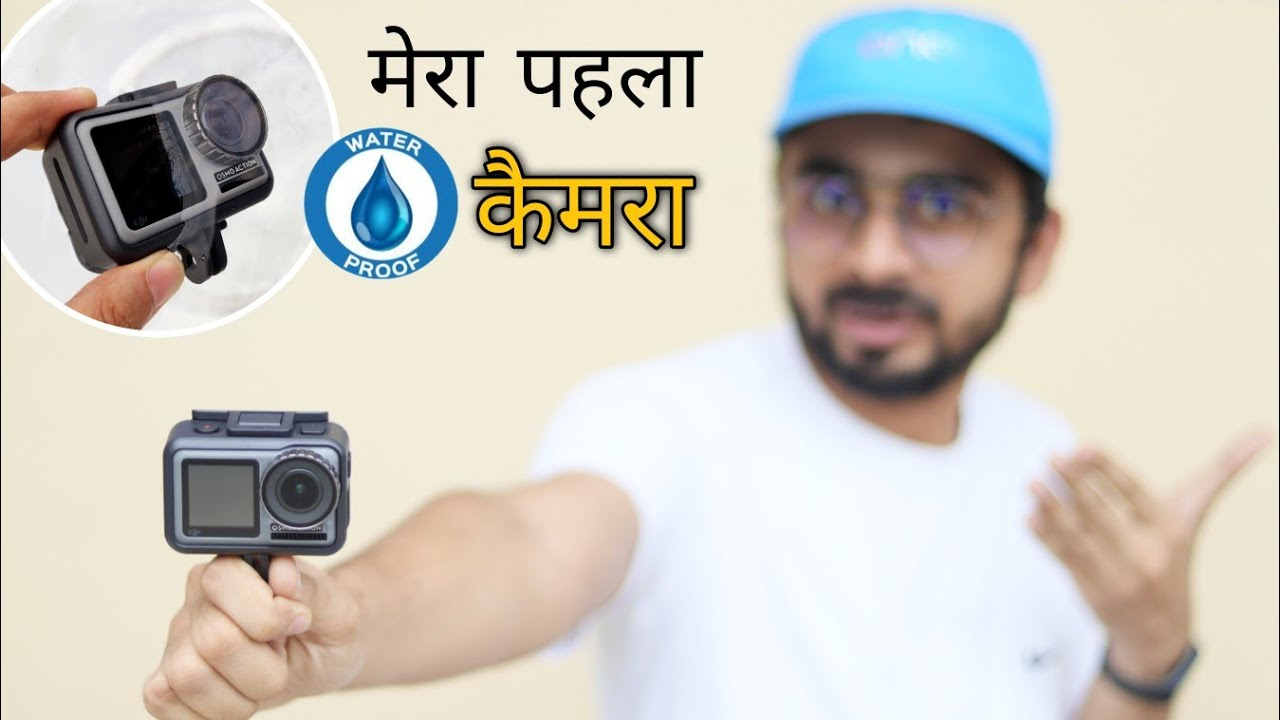 अब आएगा मज़ा ..My First WaterProof Camera - DJI OSMO ACTION || Unboxing And Video Samples